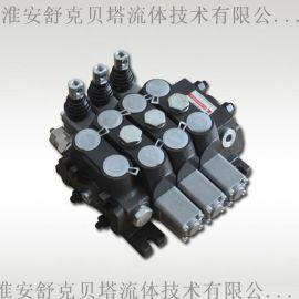 DCV100-3-J系列液压多路换向阀