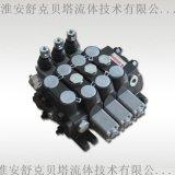 DCV100-3-J系列液壓多路換向閥