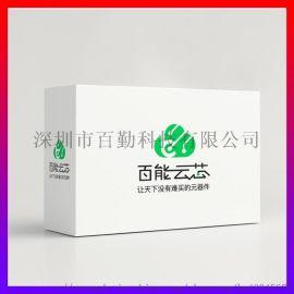 CC0402KRX7R9BB104 电子器件商城