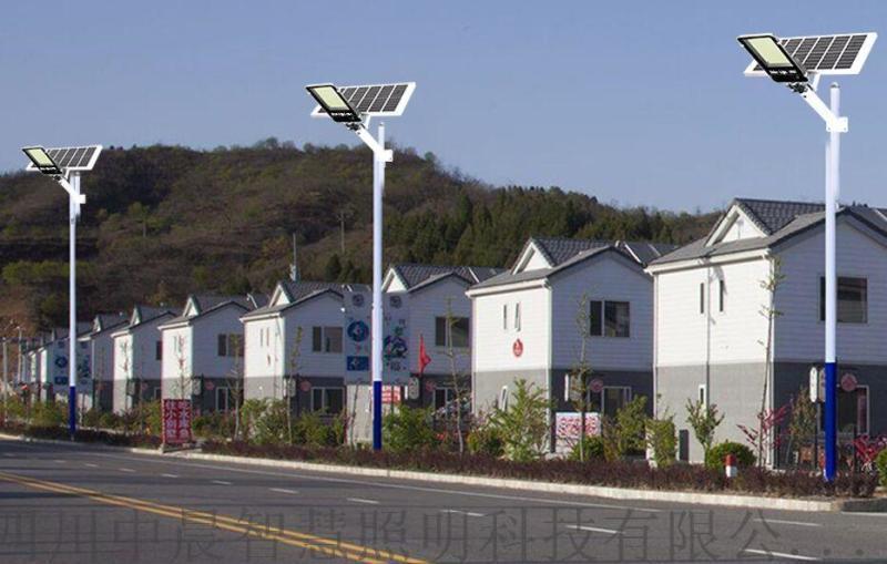 貴州太陽能路燈定製鄉村道路燈