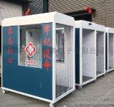 內蒙古體溫檢測門 人員步行高精測溫 體溫檢測門終端