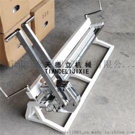 LK1000-1000拉杆式钉扣机 手拉式钉扣机