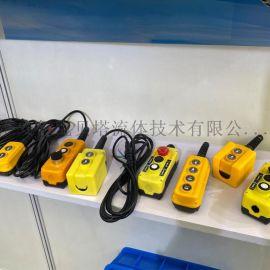 12V液压动力单元电机启动开关(电机继电器)