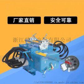 FZW28负荷柱上10kV分界开关 浙江世卓电气