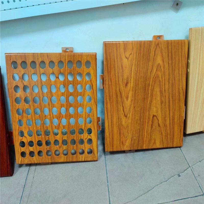 體驗館木紋鋁單板 背景牆仿木紋鋁單板圖片
