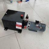 24V4KW-4.2C-16L1组阀液压动力单元
