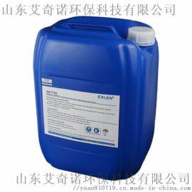 中硬度水缓蚀阻垢剂(特配)AK-760生产供应