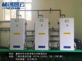 河北省水处理磷酸盐加药装置供应商