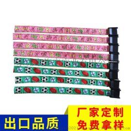 多色尼龙运动编织手表带 提花LOGO手表带