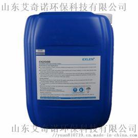 缓蚀阻垢剂(国标)AK-700现货销售