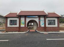 三明尤溪沙县移动厕所制作厂家