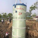 城乡排污玻璃钢一体化污水提升泵站