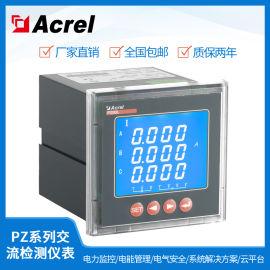 安科瑞PZ80L-AI3液晶三相电流表