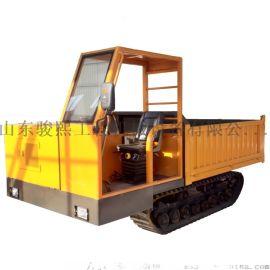 小型田间水路农用大马力履带运输车 自卸翻斗运输车