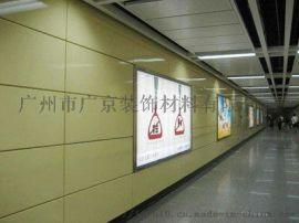 1.5厚隧道/地铁站用白色搪瓷钢板背衬复合蜂窝芯