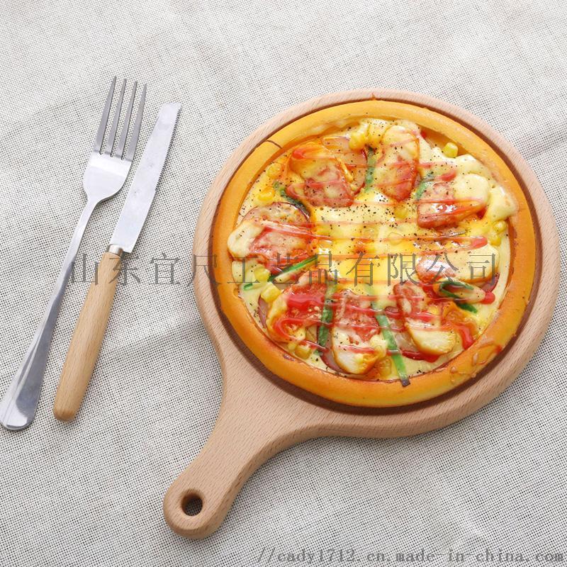 榉木质披萨西餐托盘圆形