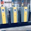 0.5t/h卧式电加热蒸汽锅炉 电加热蒸汽发生器