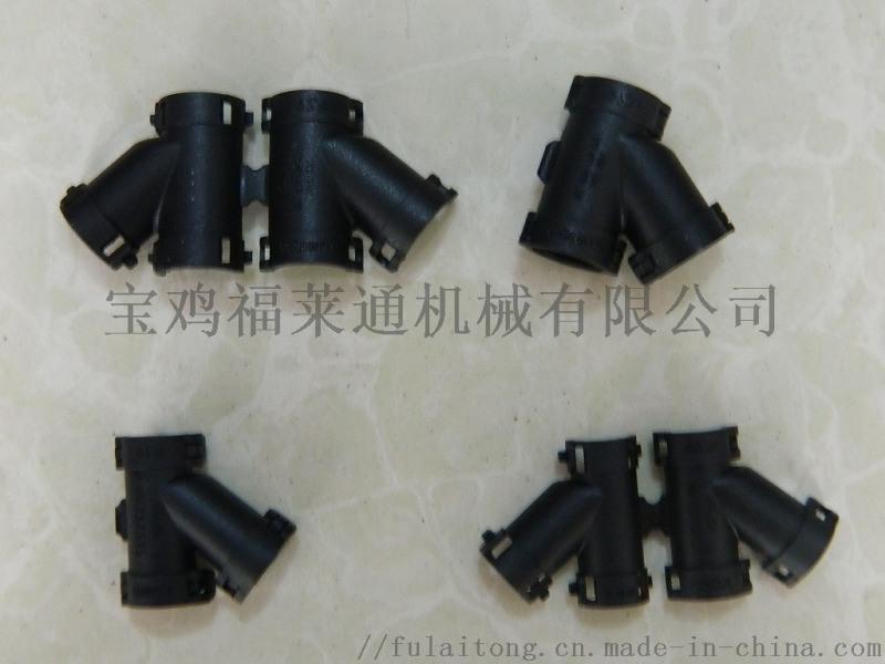 波纹管配套可打开式三通接头   Y型尼龙软管接头