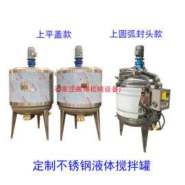 不锈钢液体肥搅拌罐配液罐化工反应釜电加热搅拌釜