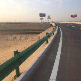 高速公路防撞栏杆-新干国道热镀锌护栏禾乔