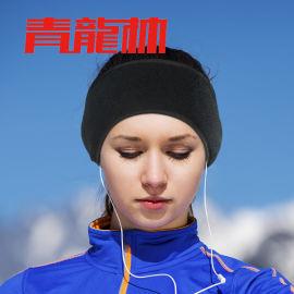 青龙林吸汗头带跑步束发带瑜伽健身头巾骑行运动头带