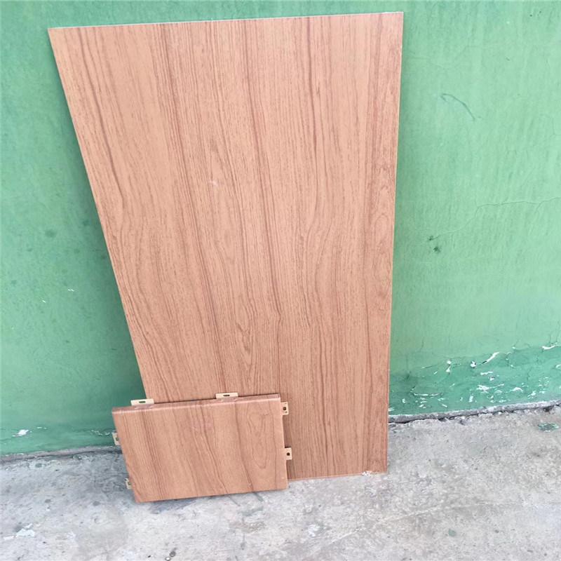 金属铝单板分类 铝合金单板性能优势