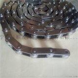 廠家直銷304不鏽鋼鏈條雙節距鏈條工業輸送傳動鏈條空心銷軸鏈條