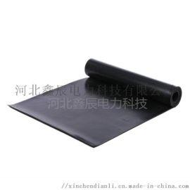 鑫辰电力生产高压配电室专用5mm黑色平面绝缘橡胶板