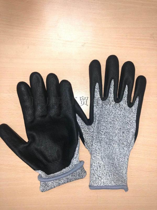 舒适型防滑耐磨手套工业劳作**涂掌浸胶劳保防护手套
