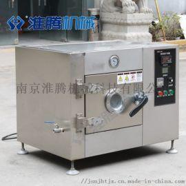 箱式微波干燥设备 全自动化输入系统 真空干燥箱