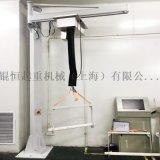 牆壁式電動懸臂吊 電動牆壁吊起重機 掛壁式起重機