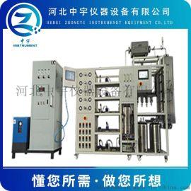 河北中宇催化剂评价加氢装置试验仪器