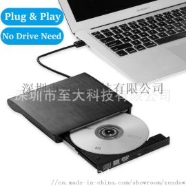 USB3.0外置刻录机超薄式拉丝款DVD CD ROM驱动笔记本光驱刻录机