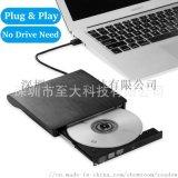 USB3.0外置刻錄機超薄式拉絲款DVD CD ROM驅動筆記本光碟機刻錄機