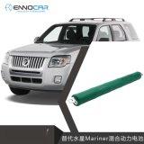 適用於福特水星Mariner汽車混合動力電池