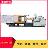410吨海雄 卧式 PET系列伺服注塑啤机