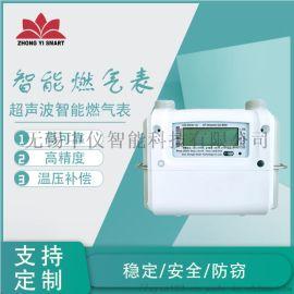 预付费远传式电子显示NB-IOT超声波智能燃气表