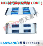 NEC数字配线架(DDF/DDU-8系统)