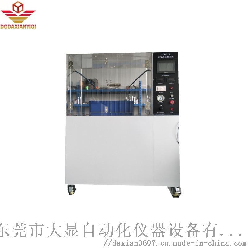 耐电痕化试验机,工频耐电痕化