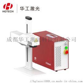 小型便携式光纤激光打码机 创业