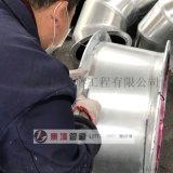 宁波厂家供应除尘通风,管道,满焊圆管