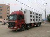 欧曼9.6米运猪车 雏禽运输车