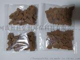 标本软木条 针插软木块 蚊蝇等标本制作软木块