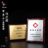 广州奖杯奖牌制作厂家  抗疫活动留念纪念奖牌