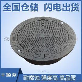 球墨铸铁井盖700重型圆形防沉降井盖