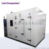 低溫實驗室設備生產廠家