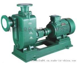 浙江成泉ZX、BZ系列自吸式清水泵