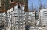 鋁模板,鋁模板租賃,鋁合金模板,鋁合金模板租賃