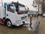 路面污渍高压冲洗车