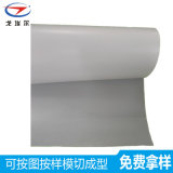 羅傑斯HT-840矽膠泡棉定製加工成型